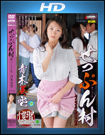 Aoki Misora in Kiss Village