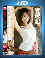 Aoki Misora in Wifes Recreation 06